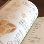 ooyamakunnote-saihanYOBI1